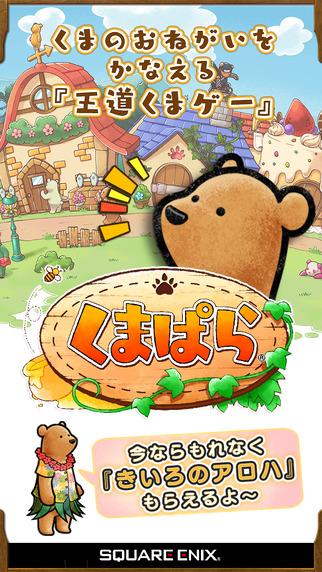 熊天堂修改器V3.2.0 安卓版