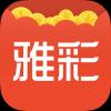 雅彩彩票 V1.1.1 安卓版