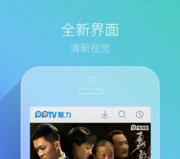 聚力视频安卓版_聚力视频手机APPV6.0.2安卓版下载