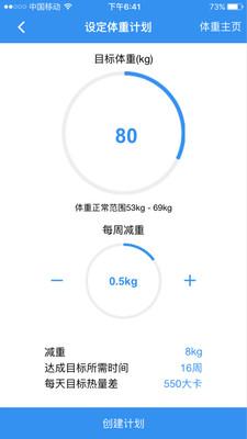 远健健康V00.01.0071 安卓版