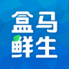 盒马鲜生 V1.0.4 iPhone版
