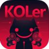 KOLer苹果版