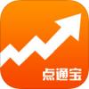 点通宝app V2.0.7 安卓版