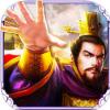 皇图霸业三国国战 V1.0 安卓版