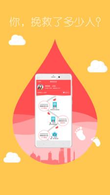 献血艺术字矢量图