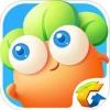 保卫萝卜3 V1.4.0 ios版