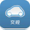 驾照考试交规全真模拟考试安卓版