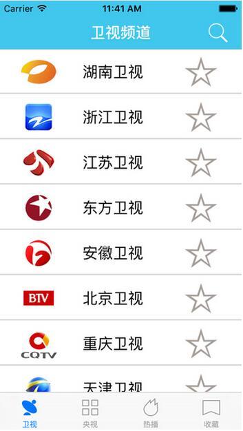 酷播TVV3.0 iPhone版