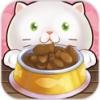 猫宅日记 V1.0 安卓破解版