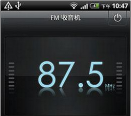 调频收音机 V2.1 安卓版