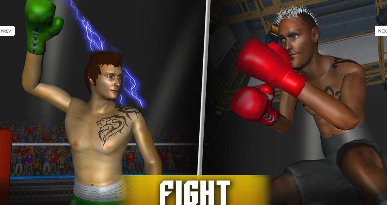 拳击游戏2016V1.3 安卓版