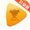 咪咕视频ios版_咪咕视频iPhone/iPad版V3.0.0官网ios版下载
