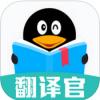 QQ阅读iPhone版_QQ阅读ios版V5.8.0ios版下载