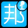 调研邦 V3.0.1 官方安卓版