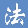 学法网 V1.0.32 官网安卓版