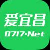 爱宜昌网 V2.0.0 iOS版