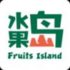 水果岛安卓版