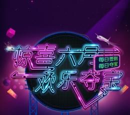 搜狐视频客户端V5.7 ios版