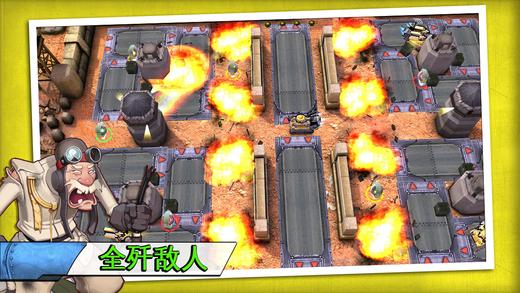 坦克大战V1.1.1 苹果版