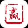 赢基金 V1.1.0 IOS版