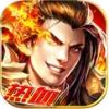 战神无敌 V1.0 苹果版