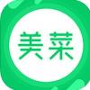美菜商城iPhone版_美菜商城ios版V1.6.3ios版下载