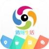 清河生活 V1.0.1 官网安卓版