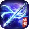 仙剑侠客行 V2.5.12 苹果版