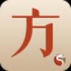中医方剂 V2.13.0 安卓版