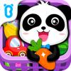 宝宝超市游戏 V8.9.46 苹果版