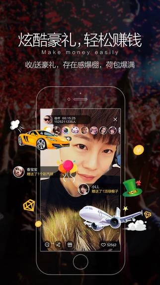 嘿秀V1.6.0 iOS版