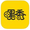 嘿秀 V1.6.0 iOS版