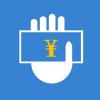 社交贷 V1.0 安卓版