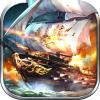 怒海战歌ios苹果版_怒海战歌官方iPhone版V1.2.20苹果版下载