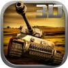 坦克指挥官-决战欧洲苹果版