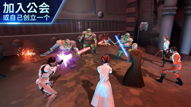 星球大战:银河英雄传V0.4.1 破解版