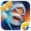 新部落守卫战-魔王现世 V2.93 苹果版