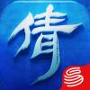 倩女幽魂苹果iPhone版_倩女幽魂手游V0.9.7IOS版下载
