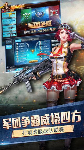 枪战英雄V0.4.5 安卓版