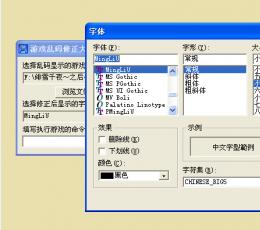 securecrt绿色版 V7.1.1.264 多语言中文版