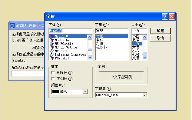 securecrt绿色版V7.1.1.264 多语言中文版