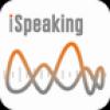 爱说口语 V1.4.0 安卓版