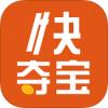 快夺宝 V1.0.1 官方IOS版