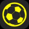 足球核心 V1.2 官网安卓版