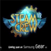 VR蒸汽潜艇 v1.0安卓版