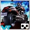 公路特技自行车骑士VR V1.0安卓版