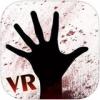 恐怖之屋VR苹果版