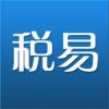 内蒙税易 V1.6.3 官网安卓版