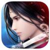 御剑情缘 V1.1.1 苹果版