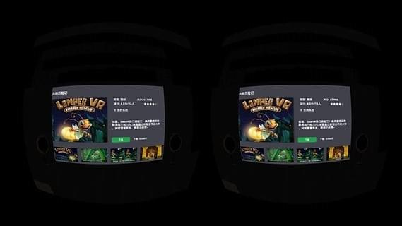华为VR StoreV1.00.0530 安卓版